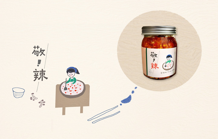 高雄美食「海青王家燒餅」,透過網路讓商品傳到每位饕客手中!