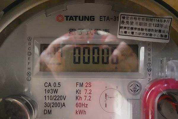 【這招幫你節電達25%】教你申請台電智慧電錶及省電原理