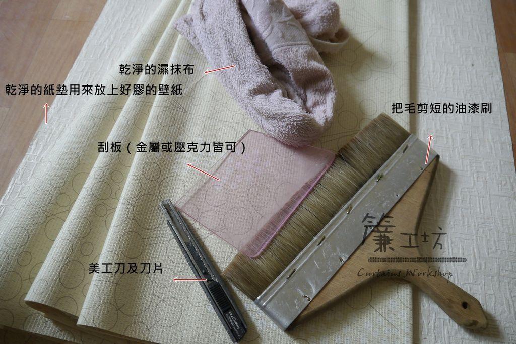 壁紙DIY不失敗的方法!20年經驗的壁紙師傅傳授秘訣